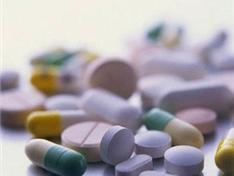 Аптеки Бикина