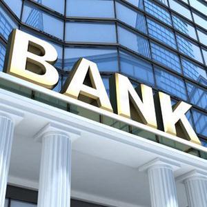 Банки Бикина