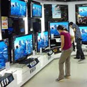 Магазины электроники Бикина