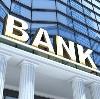 Банки в Бикине
