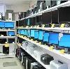 Компьютерные магазины в Бикине