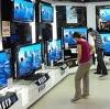 Магазины электроники в Бикине