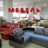 Магазины мебели в Бикине