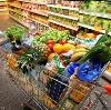 Магазины продуктов в Бикине