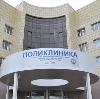 Поликлиники в Бикине