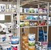 Строительные магазины в Бикине
