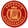 Военкоматы, комиссариаты в Бикине