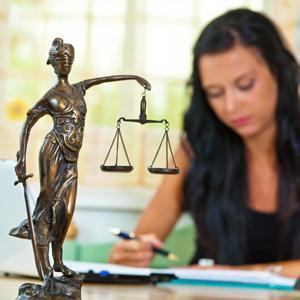 Юристы Бикина